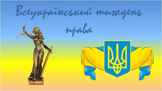 http://www.kharkivosvita.net.ua/files/u169/9-13.jpg